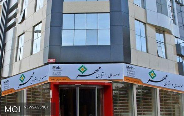 کارت اعتباری کالای ایرانی برای حمایت از تولید داخلی طراحی شده است