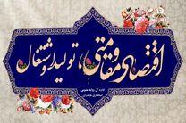 رستگاری ملت ایران در گروه مقاومت است