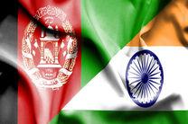 افزایش حجم کمک های نظامی هند به افغانستان