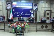 حبل المتین نظام و افتخار ملت ایران در جهان همین دفاع مقدس است
