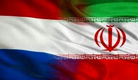 دو وابسته سفارت ایران در هلند اخراج شدند