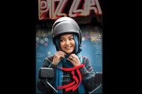 فیلم سینمایی آذر از فردا به گیشه سینماها می آید