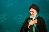 حجت الاسلام رئیسی وارد مشهد مقدس شد