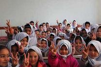 اعلام ضوابط ثبت نام لازمالتعلیمها و اتباع بیگانه در مدارس