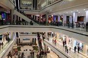 مراکز خرید ارزان قیمت در قشم