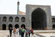 تعطیلی بناهای تاریخی استان اصفهان همزمان با تاسوعا و عاشورای حسینی
