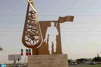 نصب 500 المان دفاع مقدس در معابر و پل های شهر اصفهان