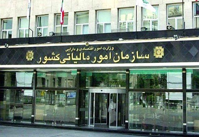 مهلت ارائه اظهارنامه مالیاتی صاحبان مشاغل امروز پایان می رسد