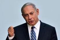قدردانی نتانیاهو از ترامپ برای شروع دوباره تحریم ها علیه ایران