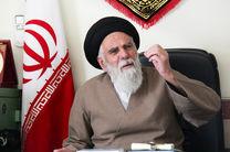 امام جمعه کرمان استعفا داد