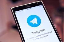 تلگرام هم صاحب بازی «دهکدهداری» شد