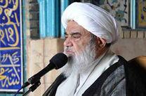 توهین و بی ادبی به دیگران مغایر با ارزش های اسلامی است