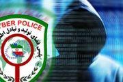 عامل انتشار کلیپ مجبور ساختن کودک سه ساله به مصرف مواد دستگیر شد