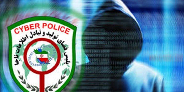 توضیحات پلیس درباره ارسال کلیپهای چالش مومو برای دانش آموزان