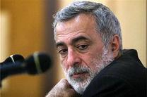 پیکر شیخ الاسلام به خاک سپرده شد