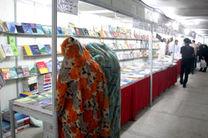 برگزاری پانزدهمین نمایشگاه کتاب هرمزگان  1 الی 7 بهمن ماه در بندرعباس
