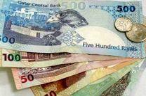 بانک مرکزی مصر خرید و فروش ریال قطر را ممنوع اعلام کرد