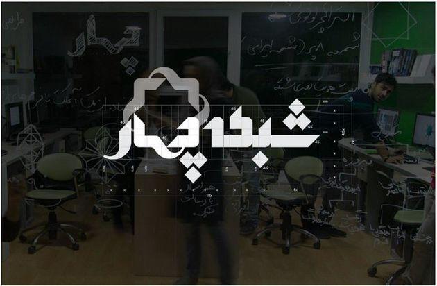 تلویزیون «تاریخ ایران و جهان» را روایت میکند