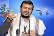 انصارالله یمن سران عربستان را به آتش می کشد