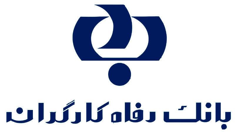آغاز فروش اوراق گواهی سپرده مدت دار ویژه سرمایه گذاری (عام) در بانک رفاه