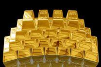 قیمت طلای جهانی فروکش کرد