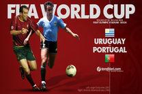ترکیب احتمالی پرتغال و اروگوئه مشخص شد