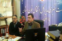 مشکلات انتقال خون استان از نبود بودجه