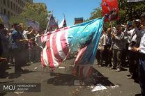 راهپیمایی روز جهانی قدس - تهران (2)