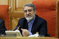 تاکید وزیر کشور بر کنترل جدی مصرف برق در ادارات مختلف