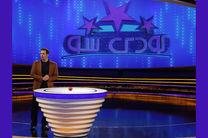 بخش فینال مسابقه کودک شو از شنبه آغاز می شود