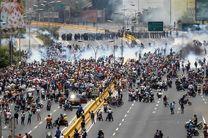 زخمی شدن رهبران مخالف ونزوئلا در تظاهرات ضد دولتی