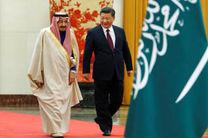 عربستان و چین توافقنامه تجاری امضا کردند