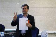 دومین روز ثبت نام انتخابات یازدهمین دوره مجلس