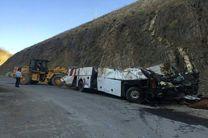 اعلام اسامی قربانیان واژگونی اتوبوس در جاده کرج