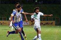 نصرتی در تعطیلات لیگ برتر بازگشت