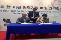 حضور سه واحد صنعتی خوزستان در نمایشگاه فناورانه اینوتک کره جنوبی