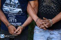سارقان تجهیزات بیمارستان مسیح دانشوری دستگیر شدند