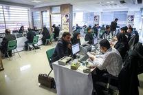 آخرین جزئیات داوطلبین شوراهای هرمزگان