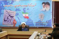 نظام مقدس جمهوری اسلامی، ثمرۀ یک عمر مبارزه ملت ایران تحت لوای ولایت فقیه است