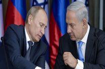 تماس تلفنی نتانیاهو و پوتین درباره سوریه