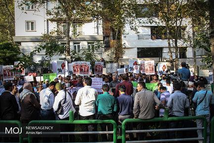 تجمع در اعتراض به فاجعه انسانی میانمار