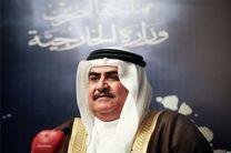 جنجال با همسایگان، قطر را به یافتن شرکای جدید سوق میدهد