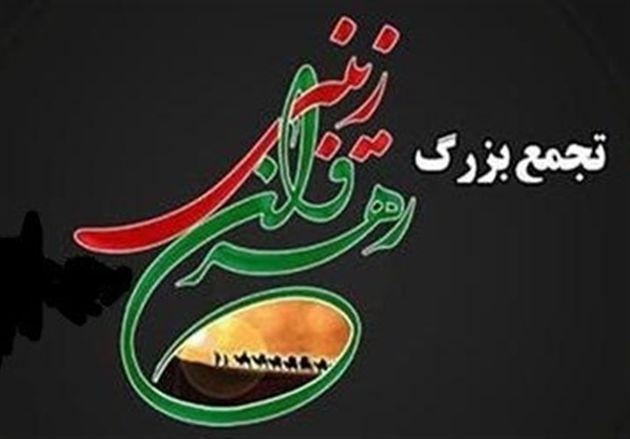 تجمع سوگواری رهروان زینبی در بقاع متبرکه استان گلستان