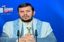 عربستان بدون حمایت آمریکا جرات تجاوز به یمن را نداشت