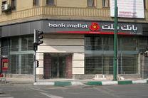راه اندازی ۲۰۰۰ دستگاه پایانه بانکی غیرنقد از سوی بانک ملت