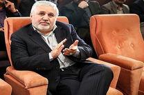 پخش شبکه استانی سیمای مرکز سمنان 24 ساعته شد
