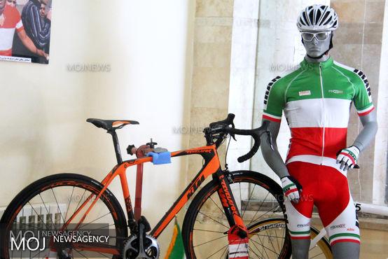 رونمایی از پیراهن دوچرخه سواران المپیکی
