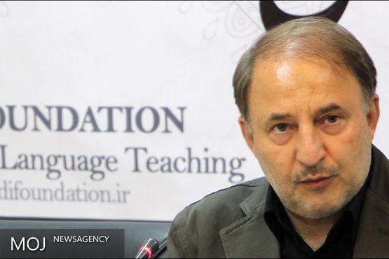 آموزش دوره مربیگری زبان فارسی به صورت برخط