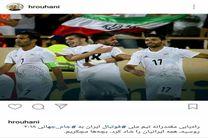 روحانی: بچهها مچکریم!