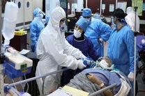 وضعیت بحرانی کرونا در تهران/ ۲۵ درصد مراجعه کنندگان نیاز به بستری دارند